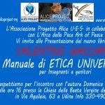 Presentazione del libro MANUALE DI ETICA UNIVERSALE Per Insegnanti e Genitori