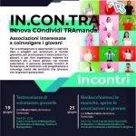 Progetto INCONTRA CONDIVIDI TRAMANDA